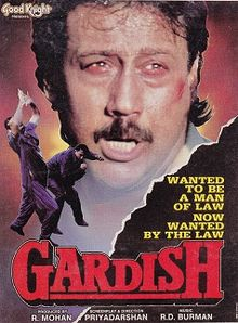 Download Songs Gardish Movie by Priyadarshan on Pagalworld