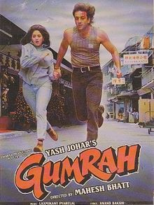 Download Songs Gumrah  Movie by Yash Johar on Pagalworld