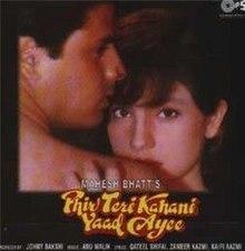 Download Songs Phir Teri Kahani Yaad Aayee Movie by Mahesh Bhatt on Pagalworld