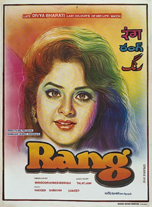 Latest Movie Rang  by Amrita Singh songs download at Pagalworld