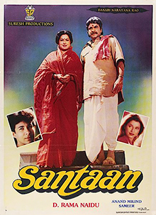 Download Songs Santaan Movie by Productions on Pagalworld