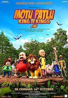 Download Songs Motu Patlu: King of Kings Movie by Viacom 18 Motion Pictures on Pagalworld