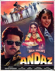 Download Songs Andaz  Movie by David Dhawan on Pagalworld