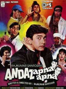 Latest Movie Andaz Apna Apna by Aamir Khan songs download at Pagalworld