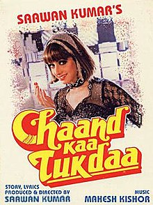 Download Songs Chaand Kaa Tukdaa Movie by Productions on Pagalworld