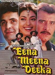 Download Songs Eena Meena Deeka Movie by David Dhawan on Pagalworld