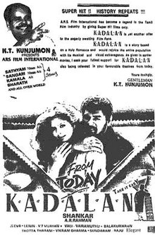 Download Kadhalan Movie Mp3 Songs for free from pagalworld,Kadhalan - Kadhalan songs download HD.