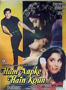 Download Songs Hum Aapke Hain Koun..! Movie by Productions on Pagalworld