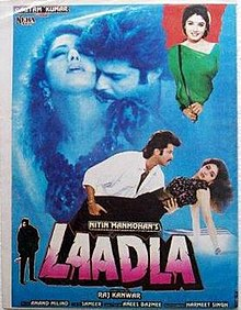 Latest Movie Laadla  by Prem Chopra songs download at Pagalworld