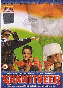 Latest Movie Krantiveer by Nana Patekar songs download at Pagalworld