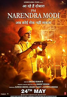 Download Songs PM Narendra Modi Movie by Omung Kumar on Pagalworld