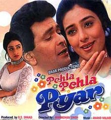 Latest Movie Pehla Pehla Pyar by Rishi Kapoor songs download at Pagalworld