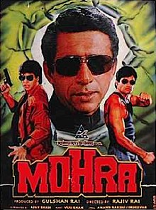 Latest Movie Mohra by Naseeruddin Shah songs download at Pagalworld