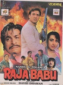 Download Songs Raja Babu  Movie by David Dhawan on Pagalworld