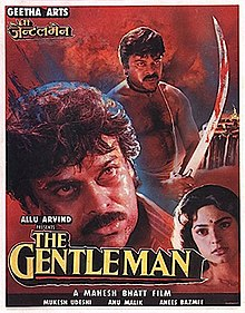 Download Songs The Gentleman  Movie by Mahesh Bhatt on Pagalworld