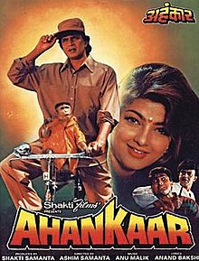 Latest Movie Ahankaar by Mithun Chakraborty songs download at Pagalworld