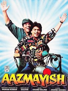Latest Movie Aazmayish by Dharmendra songs download at Pagalworld