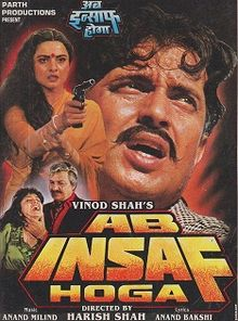 Latest Movie Ab Insaf Hoga by Mithun Chakraborty songs download at Pagalworld