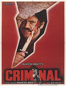 Download Songs Criminal  Movie by Mahesh Bhatt on Pagalworld