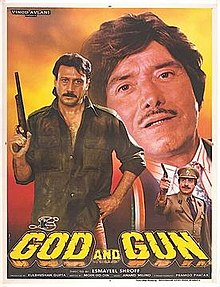 Latest Movie God and Gun by Raj Babbar songs download at Pagalworld