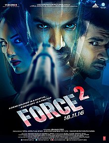 Hit movie Force 2 by Sonakshi Sinha songs download on Pagalworld