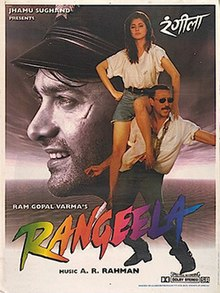 Download Songs Rangeela  Movie by Ram Gopal Varma on Pagalworld