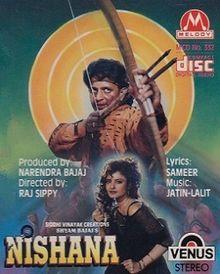 Latest Movie Nishana  by Mithun Chakraborty songs download at Pagalworld