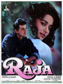 Download Songs Raja  Movie by Indra Kumar on Pagalworld