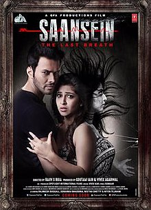 Download Songs Saansein Movie by Productions on Pagalworld