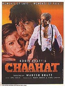 Latest Movie Chaahat  by Naseeruddin Shah songs download at Pagalworld
