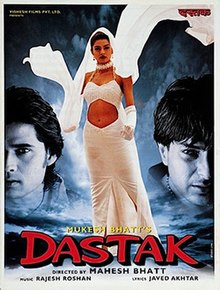 Latest Movie Dastak  by Manoj Bajpayee songs download at Pagalworld