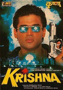 Latest Movie Krishna (1996 Hindi film) by Shakti Kapoor songs download at Pagalworld