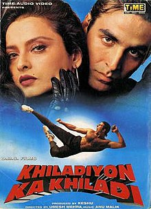 Latest Movie Khiladiyon Ka Khiladi by Gulshan Grover songs download at Pagalworld