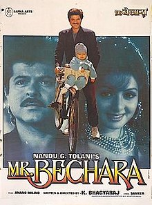 Latest Movie Mr. Bechara by Sridevi songs download at Pagalworld