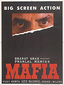 Latest Movie Mafia  by Aditya Pancholi songs download at Pagalworld