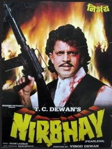 Latest Movie Nirbhay  by Kiran Kumar songs download at Pagalworld