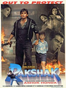 Latest Movie Rakshak by Suniel Shetty songs download at Pagalworld