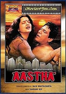 Latest Movie Aastha: In the Prison of Spring by Om Puri songs download at Pagalworld