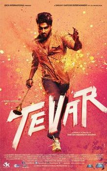 Movie Tevar by Mika Singh on songs download at Pagalworld