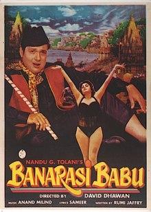 Movie Banarasi Babu  by Vinod Rathod on songs download at Pagalworld