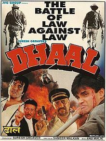 Latest Movie Dhaal by Sunil Shetty songs download at Pagalworld