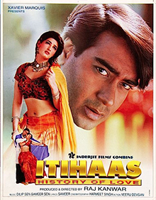 Movie Itihaas  by Alka Yagnik on songs download at Pagalworld