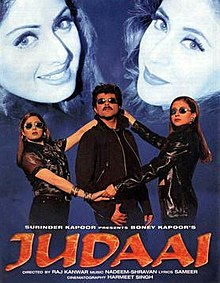 Latest Movie Judaai  by Urmila Matondkar songs download at Pagalworld