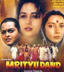 Latest Movie Mrityudand by Om Puri songs download at Pagalworld