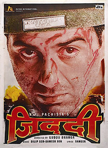 Latest Movie Ziddi  by Sunny Deol songs download at Pagalworld