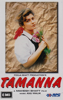 Latest Movie Tamanna  by Pooja Bhatt songs download at Pagalworld