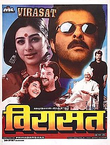 Download Songs Virasat  Movie by Priyadarshan on Pagalworld