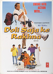 Download Songs Doli Saja Ke Rakhna Movie by Priyadarshan on Pagalworld