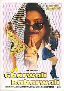 Download Songs Gharwali Baharwali Movie by David Dhawan on Pagalworld