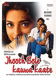 Latest Movie Jhooth Bole Kauwa Kaate by Anil Kapoor songs download at Pagalworld
